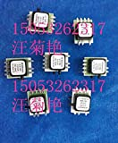 REFIT All Sensor 2.5PSI-D1DIP-MV-VHC for Vela Ventilator 2.5PSI 2.5INCH 2.5 PSI-D1DIP-MV-VHC 2.5 PSI D1DIP D1DIP MV-VHC