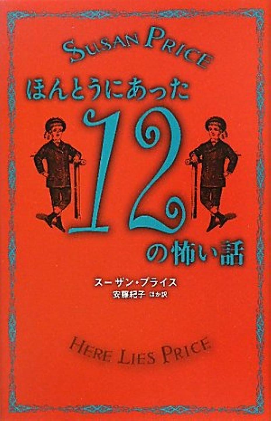 火山学急流ちなみに意味がわかるとゾクゾクする超短編小説 ゾク編 54字の物語 怪(かい)