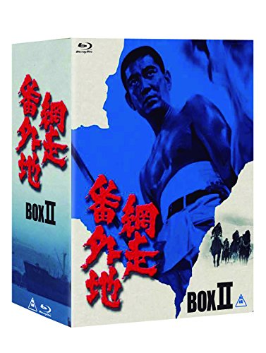 Japanese Movie - Abashiri Bangaichi Blu-Ray Box 2 (5BDS) [Japan LTD BD] BSTD-3812