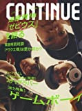 CONTINUE(コンティニュー) vol.15