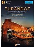 Turandot [Import]