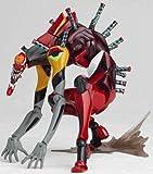 Revoltech: 090 Evangelion 2 Goki the Beast Action