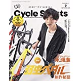 CYCLE SPORTS 2020年9月号
