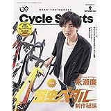 CYCLE SPORTS 2020年9月号