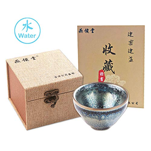 Yan Hou Tang - Water JianZhan Tenmoku Tianmu Royal Sole Tea Cup Bowl 45ml 1.6oz - Blue Indigo Dragon Scales Pattern Chinese 5 Elements Crafts Designer Collection Ceremony Handcrafted Glorious Change