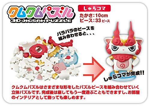 33 piece specter watch Kumukumu puzzle Shura coma