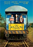 The Darjeeling Limited POSTER Movie (27 x 40 Inches - 69cm x 102cm) (2007) (Style C)