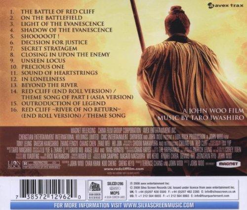 Red Cliff [Original Soundtrack Recording]