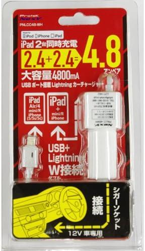 プロテック シガーソケットカーチャージャー USBポート搭載 PNLCC48-WH