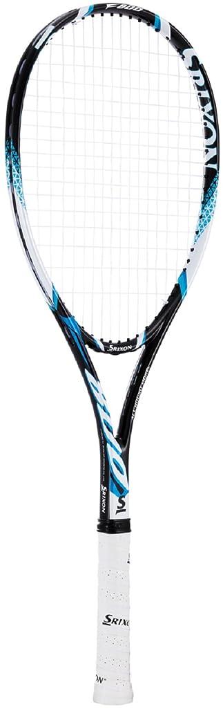 ハリケーン息苦しい不公平[アディダス] テニスウェア CLUB スカート [レディース] FVX01