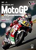 Motor Sports - 2013 Motogp Official Dvd Round 8 Germany Gp [Japan DVD] WVD-305