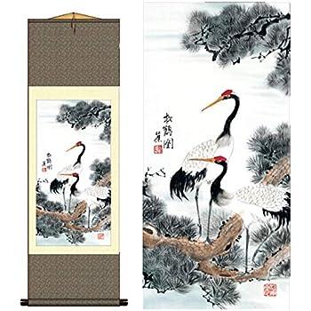 Grace Art Asian Wall Scroll, Cranes Resting in a Pine Tree