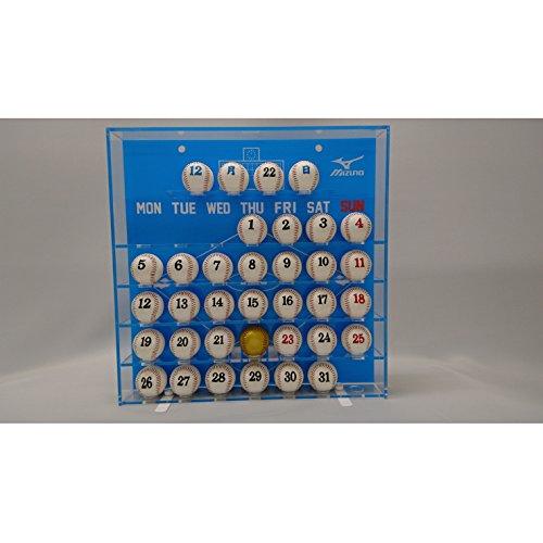 MIZUNO(ミズノ) ミニボールカレンダー 野球 木ボールグラブ革品 その他 (1GJYB12000) 選択 在庫 B075H86FSZ