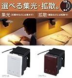 読書灯 ツインバード LEDベッドライト LE-H223 ホワイト