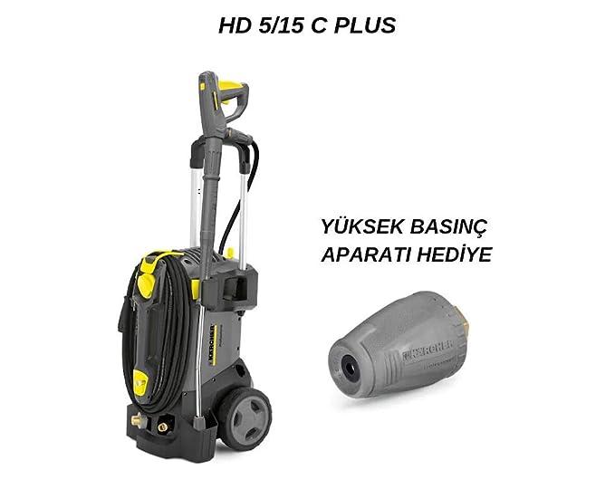 Kärcher HD 5/15 C Plus - Limpiadora a Presión - Modelo 2017 Incluye Boquilla Turbo: Amazon.es: Bricolaje y herramientas