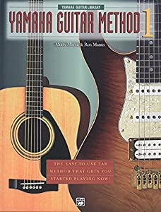 Yamaha Guitar Method (Yamaha Individual Instruction) by Alfred Music