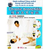 Simple traditional Chinese medical massage and self health care - Chronic Bronchitis by Zhang Yushuan DVD