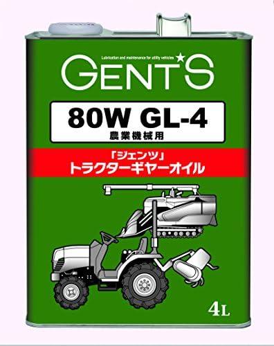 ジェンツ トラクターギヤーオイル 80W GL-4 VG46 農業機械用 4L 0240015