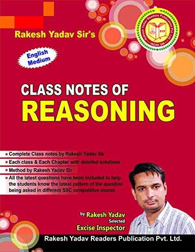 Buy Rakesh Yadav Sir's Class Notes Reasoning (Hindi) Book