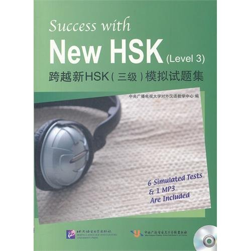 Success with New HSK (Level 3) (6 Simulated Tests + 1 MP3) (Chinese Edition)