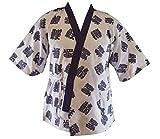 L Size, Sushi Chef Jacket Japanese Chef Uniform with Black Headband (Blue Character on White)