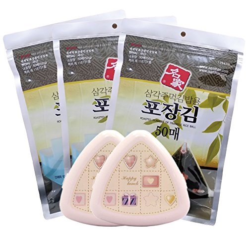 50 Sheets Onigiri Rice Ball Seaweed Wrappers × 3pack +2cases by Myungga gim