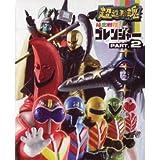 Secret Sentai Go Ranger Super Modeling Soul PART-2 Set of all 10