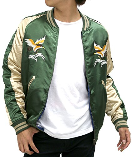 Unlimited Ability Men's Souvenir Jacket Reversible Sukajan Embroidered Bomber Jacket (Green, (Green Embroidered Jacket)
