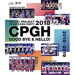 Blu-ray Disc. Hello! Project 20th Anniversary!! Hello! Project COUNTDOWN PARTY 2018 ~ GOOD BYE & HELLO! ~