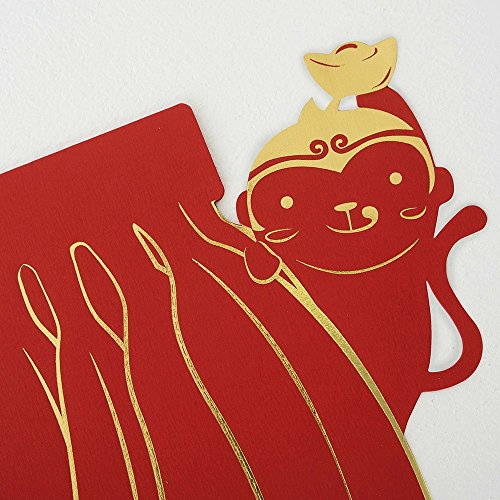 FUN II Creative Envelope for Birthday, Parties, Place Cards, Event Favors, Holiday Gifts, Gift Cards - Fruitful Banana Monkey Envelope, Wall Décor, Invitation, Greeting, 8.5