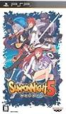 サモンナイト5 (初回封入特典ソーシャルゲーム「サモンナイト コレクション」の特設ページで入力すると「5」の主人公カードが入手できるシリアルコード 同梱) 予約特典『サモンナイト5』特別設定集付 - PSP