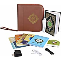 Digital Holy Quran Pen Ramadan Gift Exclusive Word-by-Word Function for Kid and Arabic Learner Downloading Many Reciters and Languages Digital Quran Talking Pen 5 Small Books Leather Bag