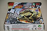 L-Drago Destructor (Destroy) GOLD Armored Metal Fury 4D Beyblade - USA SELLER! for $4.40.