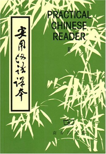 Practical Chinese Reader, Book Two