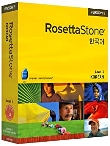 Rosetta Stone V2: Korean, Level 1