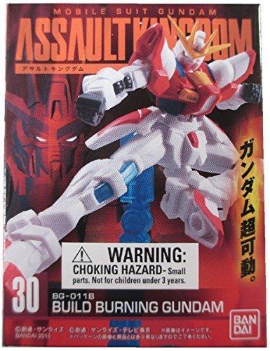 gundam build burning - 9