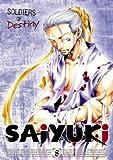 Saiyuki - Soldiers of Destiny (Vol. 8)