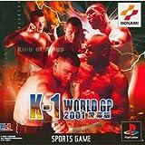 K-1ワールドグランプリ2001開幕版 by エクシング