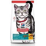 Hill's Science Diet Dry Cat Food, Adult, Indoor, Chicken Recipe, 15.5 lb bag