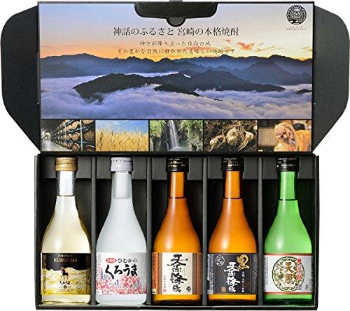 神楽酒造 KAG300-5A(長期貯蔵くろうま 麦 25度、くろうま 麦 25度、天孫降臨 芋 25度、黒麹天孫降臨 芋 25度、天照 そば 25度) 飲み比べセット 300ml×5本