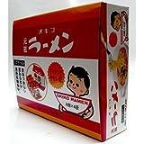 オキコラーメン 16個入り 沖縄 食品