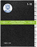 Organiser Folder 1-12 12 Sections Black