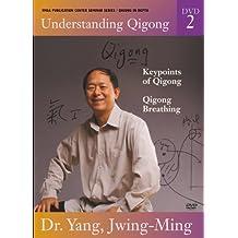 Understanding Qigong DVD 2: Keypoints of Qigong & Qigong Breathing YMAA Publication by Yang