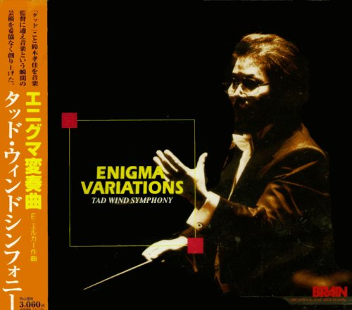 Enigma Variations (Live Variations on an Original Theme ''Enigma'', Op. 36) (Japanese Import w/ Obi) by Brain Music