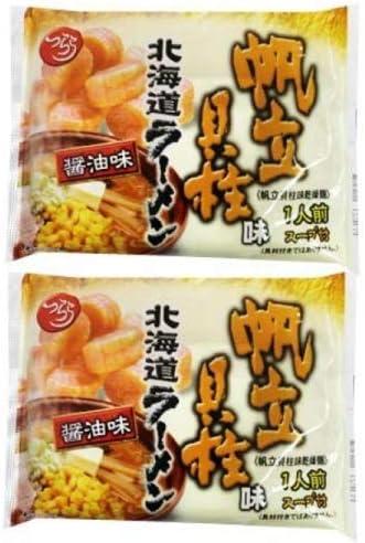 ラーメン ほたて ラーメン 乾麺 1食×2袋(醤油 ラーメン スープ 付) 帆立ラーメン 乾麺 送料無料 帆立 ラーメン 袋麺