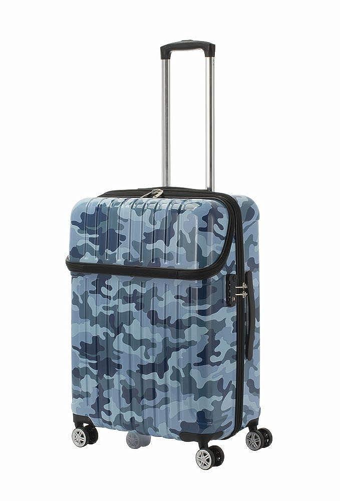 「パークハウス」 フロントオープン ジッパーハードキャリー迷彩58cm(ブルー)3.9kg59リットル 89107 TSA 中国製   B07NDW9WWT