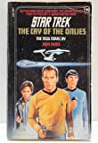 The Cry of the Onlies (Star Trek, Book 46)