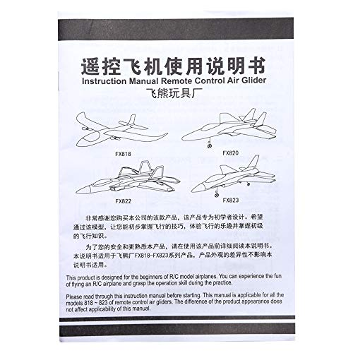 FX-823 RC Airplane Flying Glider Plane Remote Control Helicopter Birthday Party Favor Plane 2.4G 2CH-Outdoor Sports Toy-EPP Foam by Sipring (Image #6)