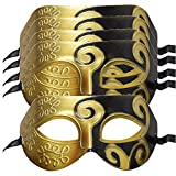 crayfomo Pack of 5, Cool Men Fighter Masquerade Half Face Mask for Ball Party/Halloween (Gold)