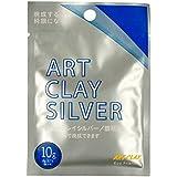 Art Clay Silver Clay - 10gm - NEW FORMULA
